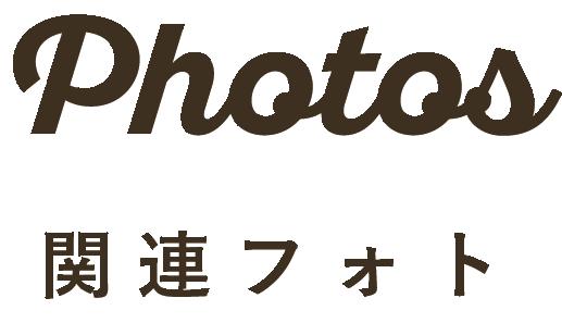 Photo sp